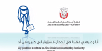 Abu Dhabi Accountablility Authority